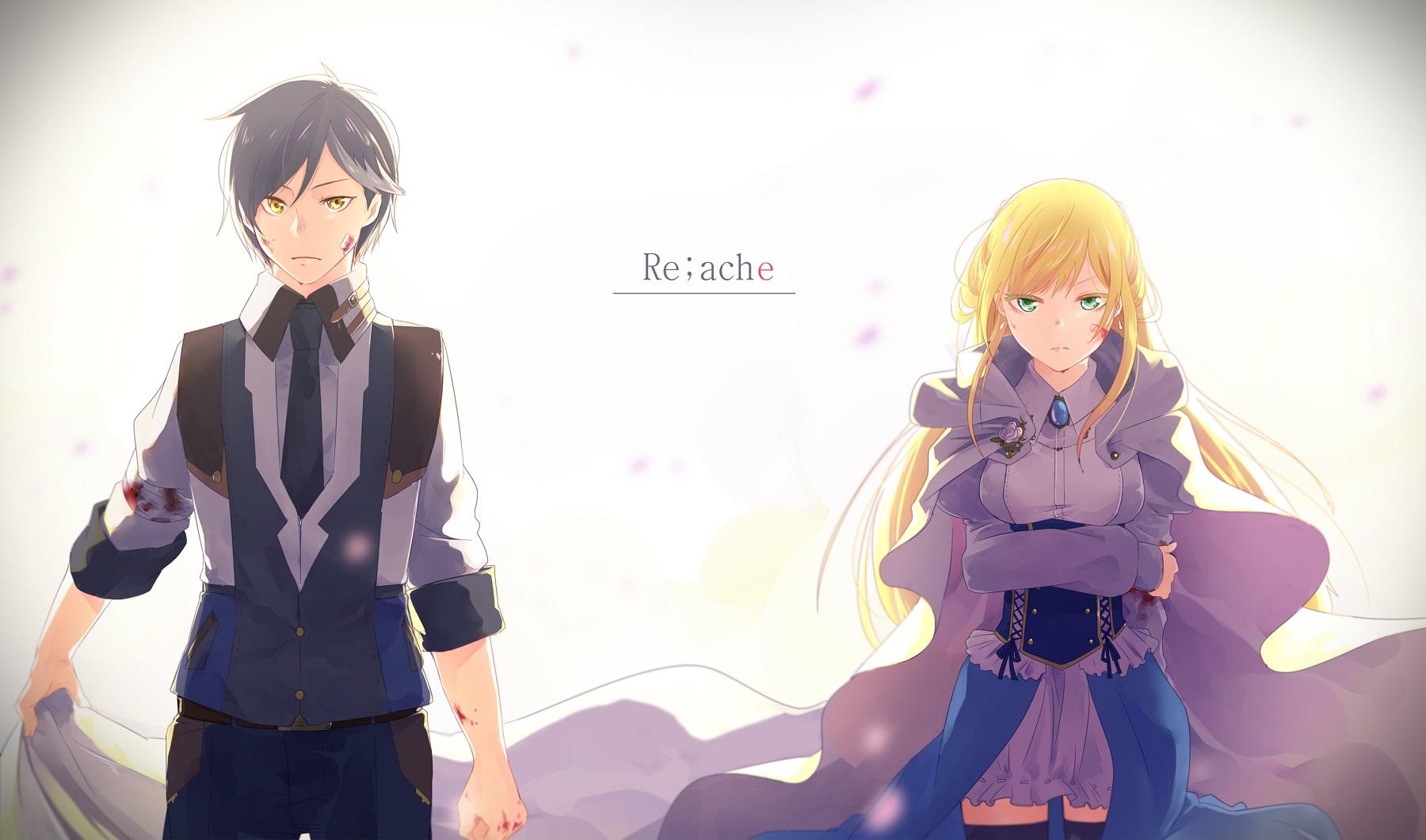 Re:ache